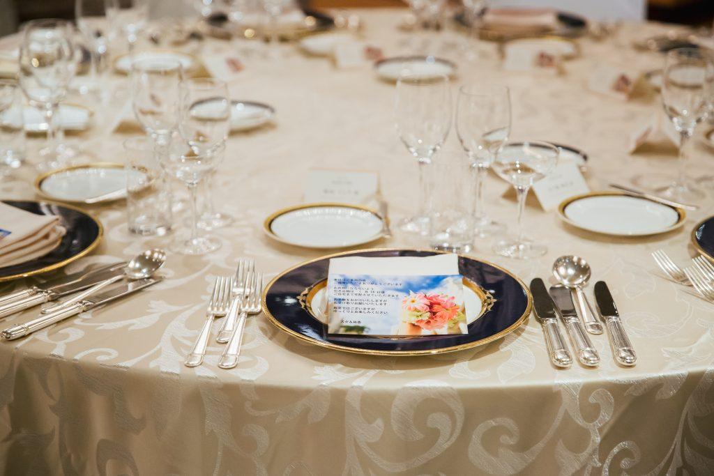 披露宴 を シンプル にまとめる方法