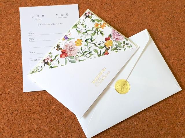結婚式や 1.5次会 招待状の作成と発送