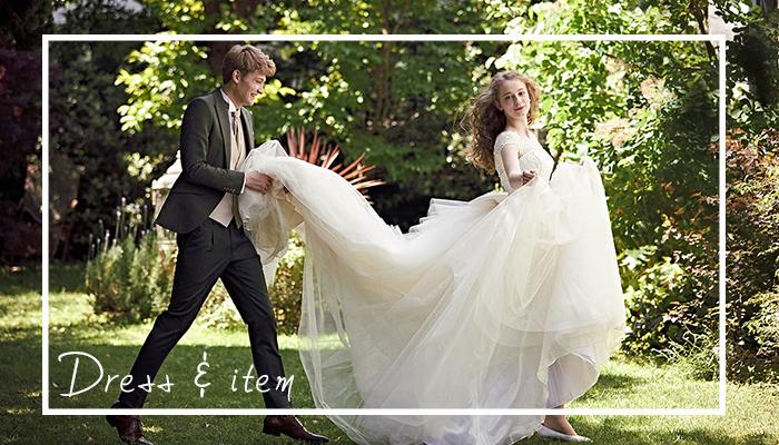 結婚式 1.5次会 ウエディングドレス の種類