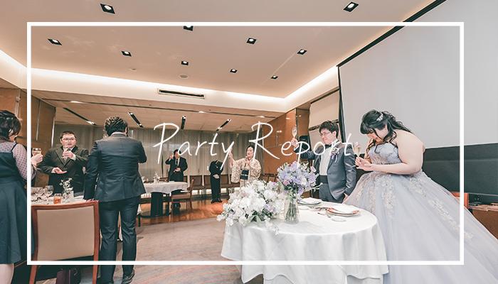 渋谷パティナステラ 1.5次会 パーティーレポート2