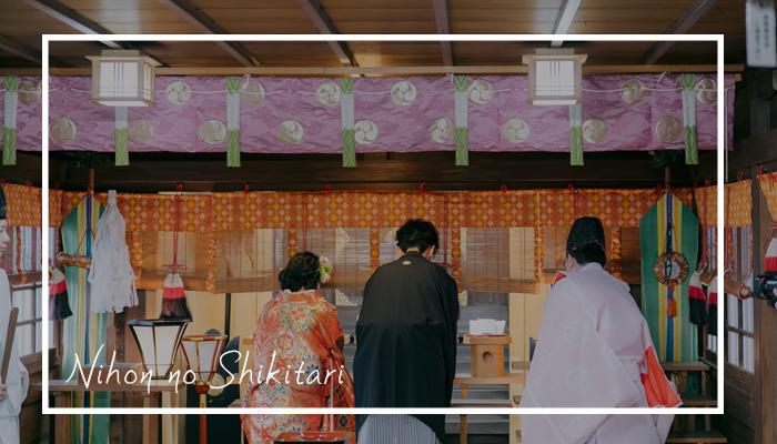 日本の結婚式のしきたり~中部地方~