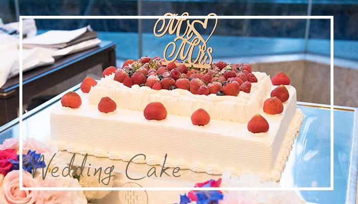 結婚式 1.5次会 ウェディングケーキ入刀 その他入刀演出