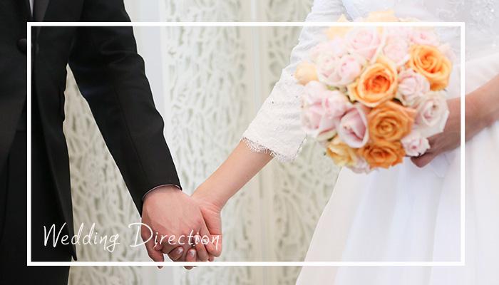 結婚式、1.5次会 の演出に込められた意味とは?その1