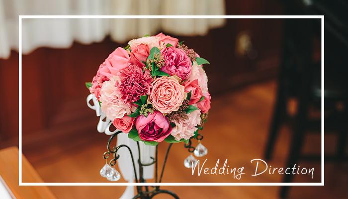 結婚式、1.5次会 ブーケの種類と基礎知識