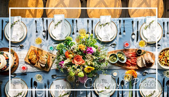 少人数結婚式 会食の進行