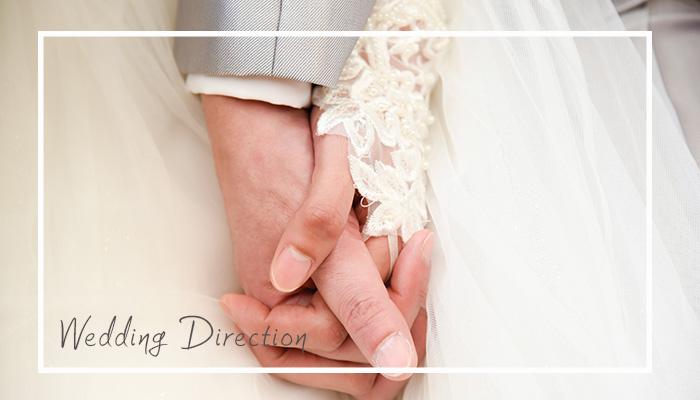 結婚式、1.5次会で身に付けるグローブ