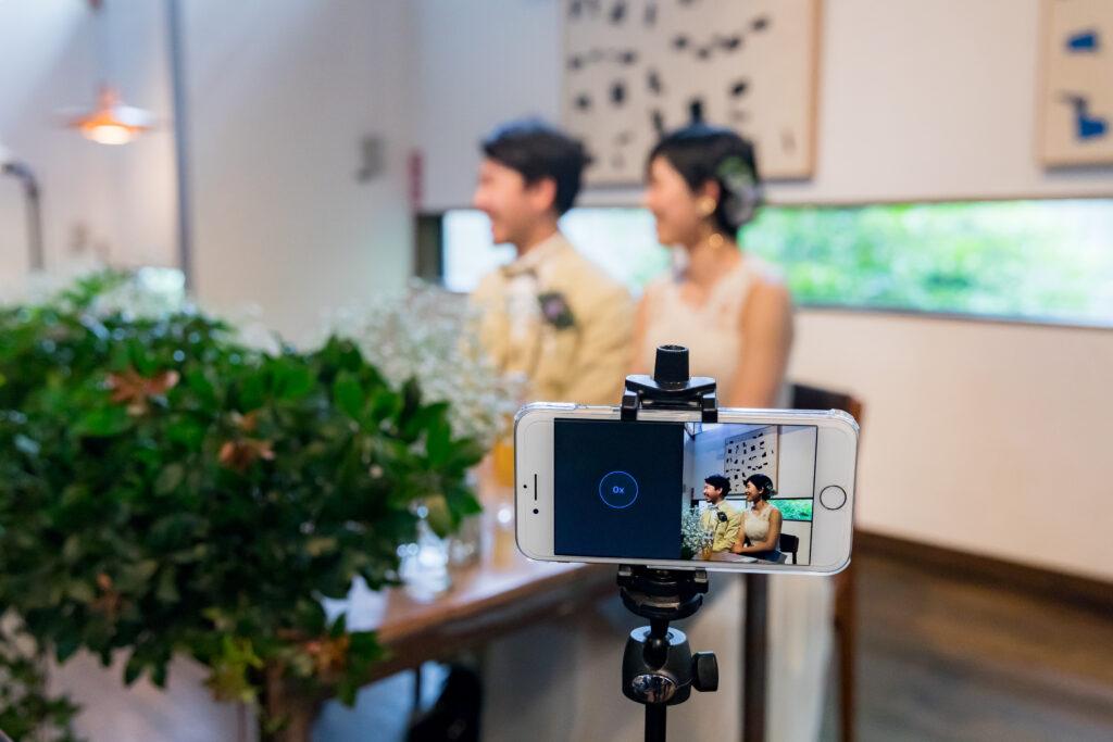 結婚式、1.5次会 オンラインウェディング ZOOM配信の特徴